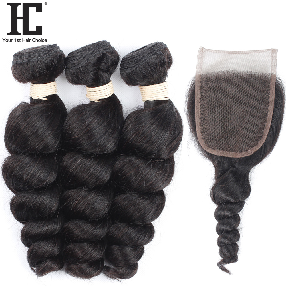 Brazilian Loose Wave 3 Bundles With Closure 100% Human Hair Weave With Lace Closure Top Brazilian Hair Extensions With Closure