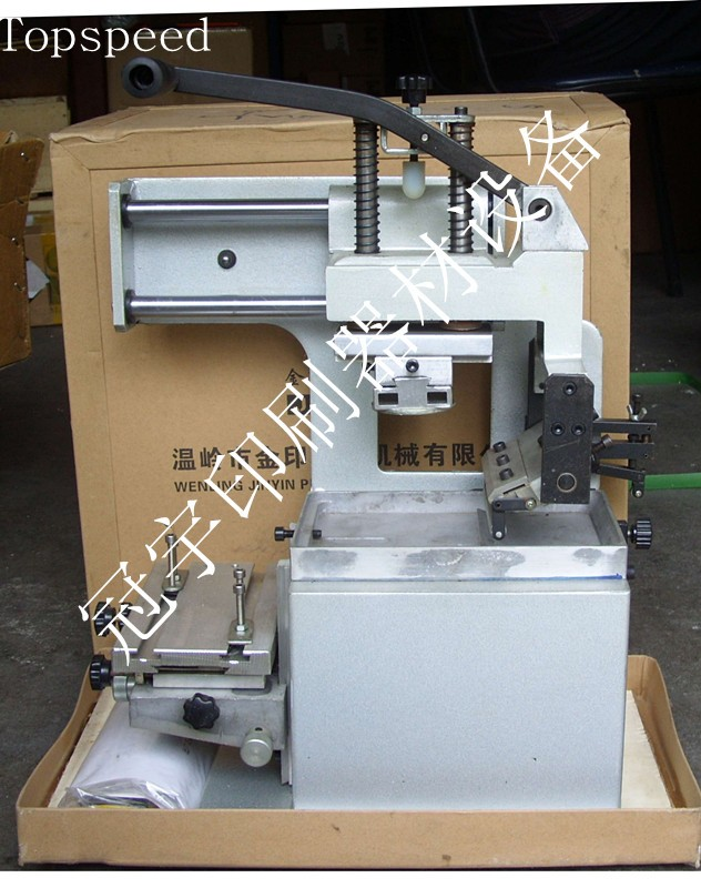Manual inkwell pad printing machine pad printer max print area 8x8cm in Binding Machine from Computer Office