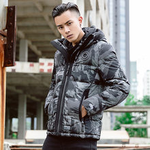fe18531c7 High Quality Camo Winter Jacket Promotion-Shop for High Quality ...