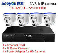 Seeyou 960P Security Camera Kit NVR SY NT1108 IP Camera SY H2E3D Security CCTV System For