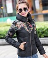 Baratos por atacado de 2017 Primavera venda Quente da moda Popular flor Das Mulheres Para Baixo algodão-acolchoado Jaqueta de inverno feminino fino Revestimento Das Senhoras