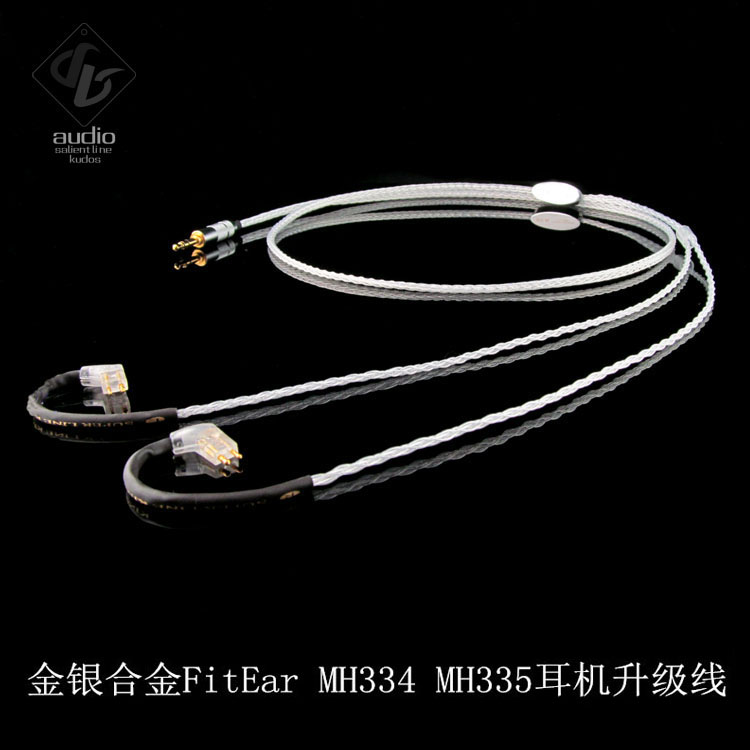 SLK Audio Gold-silver Alloy Headphone Upgrade Cable for FitEar MH334 MH335 JH16PRO