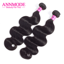 1/3/4 Bundles Brazilian Body Wave Hair Weave Bundles Natural Color Non-Remy Human Hair Extensions Free Shipping Annmode