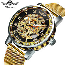 WINNER Fashion Business Mechanical Mens Watches Top Brand Luxury Skeleton Dial C
