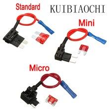 12 В маленький средний автомобильный предохранитель добавить-а-цепи кран адаптер микро/мини/стандартный ATM APM лезвие авто держатель предохранителя