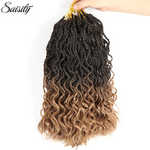 "Saisity ombre braiding hair senegalese twist hair crochet braids synthetic crochet braid hair 14"" 30 strands/pack ends curly(China)"