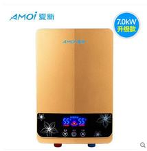 Thermostat electric hot water heater speed hot shower bath storage Free home fast
