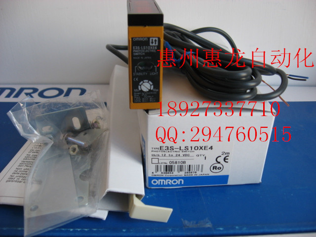 [ZOB] New original OMRON Omron photoelectric switch E3S-LS10XE4 2M 100% new and original fotek photoelectric switch a3g 4mx mr 1 free power photo sensor