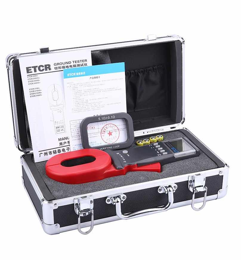 ETCR ETCR2000A+ Digital Clamp On Ground Earth Resistance Tester Meter 0.01-200 ohm 99 Sets