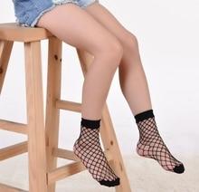2017 New Fashion Children Girls Summer Socks Cool Fishing Black Net Socks Kids Hollow  Socks Fish Mesh Short Chic Socks 7~12Y