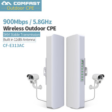 ACEHE GSM 900MHZ Cellphone Signal Booster Repeater / Portable Size Mobile Phone