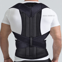 Men Posture Corrector Orthopedic Shoulder Pain Lumbar Corset Back Brace Belt Straps Adjustment Male Belt Therapy Posture Corset