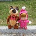 Bateria Operado brinquedos Eletrônicos Walking Movendo Falando masha eo Urso Boneca de Brinquedo Pet Educacional Interativo boneca caminhada Masha