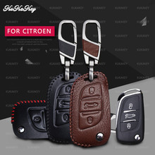 все цены на 3 Buttons Leather Car Key Cover Case Shell Skin Protector Fob For Citroen C2 C3 C4 Coupe VTR Berlingo C6 C8 Flip Car-Styling