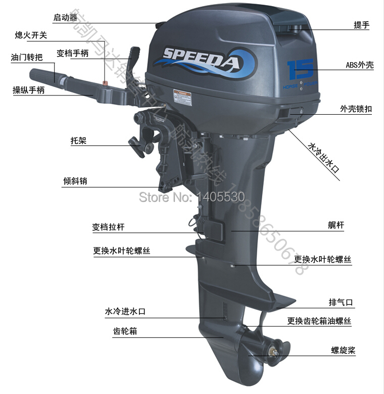 2014 New Manufacturer Selling15 Hp 2 Stroke Outboard Motor Gasonline Boat Engine Updated With 2