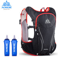 AONIJIE 5L Outdoor Backpack Marathon Vest Pockets Bag for Running Rucksack Cycling Safety Gear With 1.5L Hydration Bladder