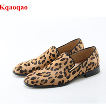 Cap-Toe Sapato Masculino New Designer Superstar Hot Slip On Trainers Flats Men Shoe Casual Shoes Loafers Low Top Leopard Pattern