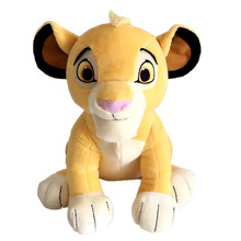 26CM ferocious Simba The Lion King Plush Toys Soft Stuffed Animals Baby Doll For Children Birthday Gifts