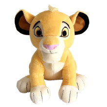 26CM kawaii Simba The Lion King Plush Toys Soft Stuffed Animals Baby Doll For Children Birthday Gifts
