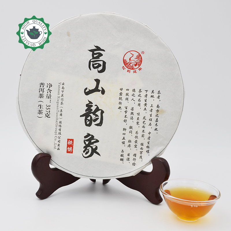 2014 Chinese yunnan puer tea 357g Bowl pu-erh raw compressed pu er cake health puerh weight loss slimming