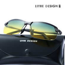 LIYUE Polarized driving eyeglasses night-vision goggles anti glare shining polarized sunglasses Day and night glasses 08-3043