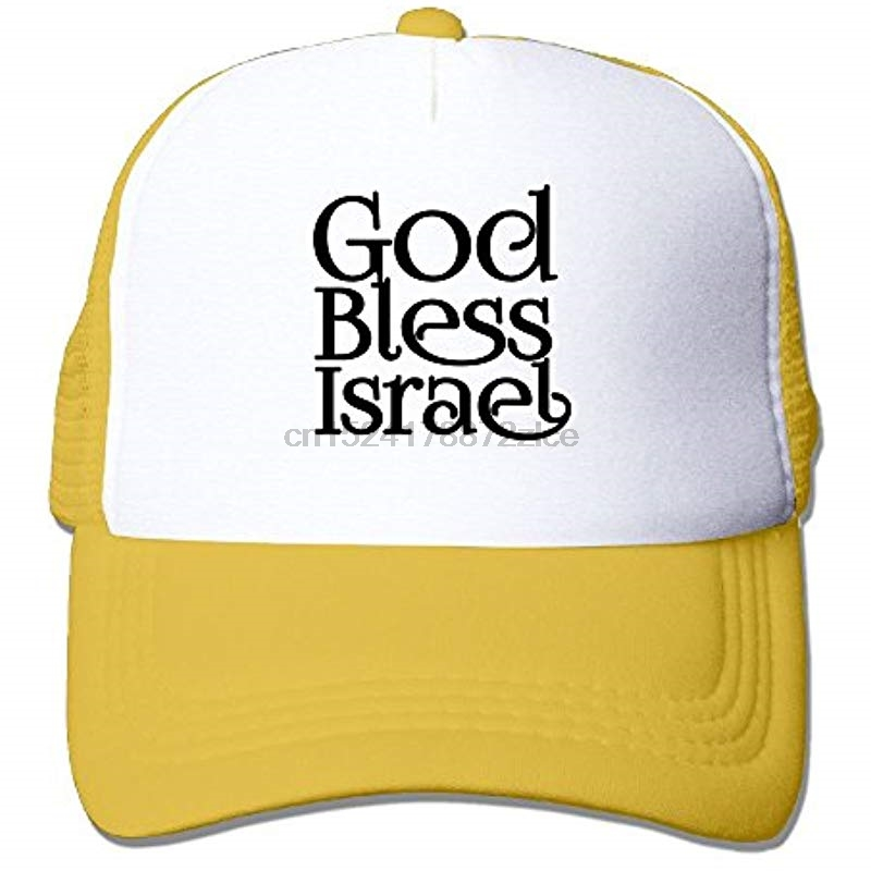 Nice Hhnyl God Save The Queen Bees Mesh Snapback Trucker Hats Baseball Cap Apparel Accessories Men's Hats