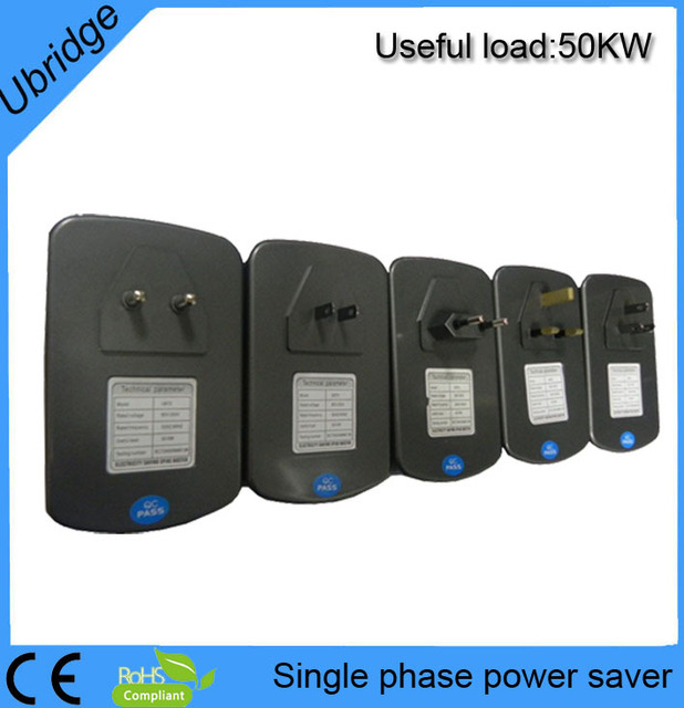 50kw Electricity Saving Box,saveing electric bill (UBT5)