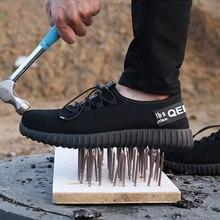 Прямая поставка; Мужская дышащая Рабочая обувь со стальным носком; мужские уличные противоскользящие стальные защитные ботинки; обувь