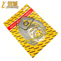 Cylinder Gasket Replacement Water Cooled CF250 CH250 Engine Full Gasket Set Repair Kit Pad CF Moto Cushion QTZD-CF250