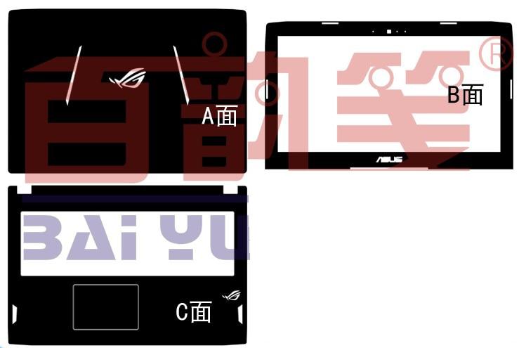Special Laptop Carbon Fiber Vinyl Skin Stickers Cover Guard For 2016 ASUS GL502VM GL502VS GL502VY GL502VT GL502 15.6