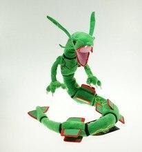 "31.5"" pikachu Rayquaza Plush Doll Toys Figure Stuffed Anime Manga Gift"