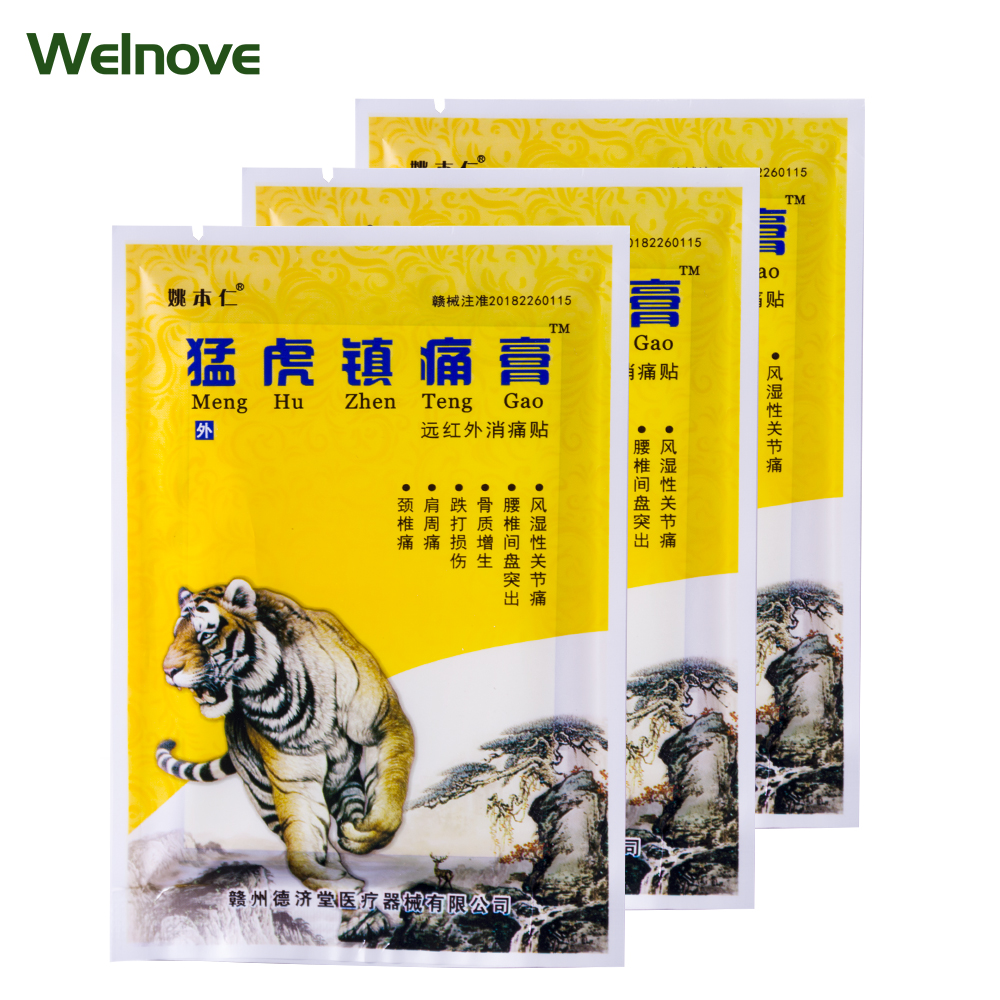 8Pcs/Bag Sumifun Neck Back Body Pain Relaxation Pain Plaster Tiger Balm Joint Pain Patch Killer Body Back Relax C1575