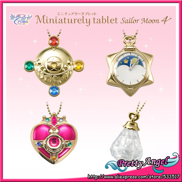 Original Bandai Sailor Moon 20th Anniversary Miniaturely Tablet Candy Toys Part 4 No Candy