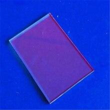 УФ-фильтр, отсекающий ИК-область спектра, фильтр