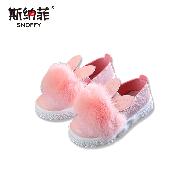 21-30 yards cute baby girl baby rabbit ears pom-pom shoes children's small leather shoes