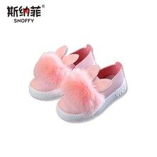 21-30 ярдов Милые Детские Девочки кроличьи уши помпон обувь детская Маленькая кожаная обувь