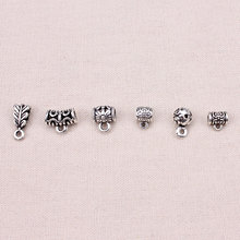 20pcs/lot Zinc Alloy Antique Silver Jewelry Pendant Carrier For DIY Bracelets DIY Accessories