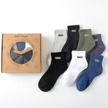 New Style Mens Sports Socks Combed Cotton Solid Color terry Socks Casual Street Wear Cool Week Socks For men Dress size:EU39-44 funny socks men week seventh socks leisure solid color embroidery new combed cotton socks spring autumn man
