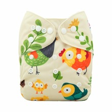 U Pick ALVA Baby 2018 Most Popular Digital Position Baby Cloth Diaper with Microfiber Insert (YD Series)