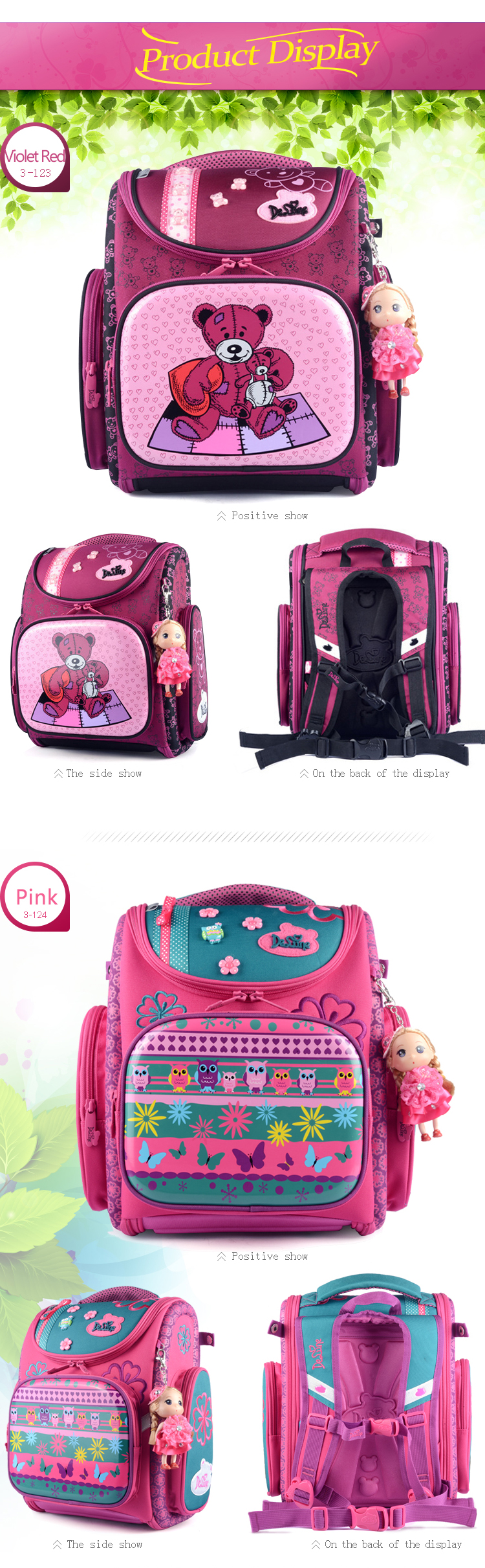 girls school bag (7)