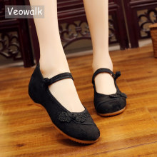 Veowalk Chinese Knot Women Cotton Fabric Embroidered Ballet Flats Retro Ladies Casual Traditional Old Beijing Shoes Solid Color