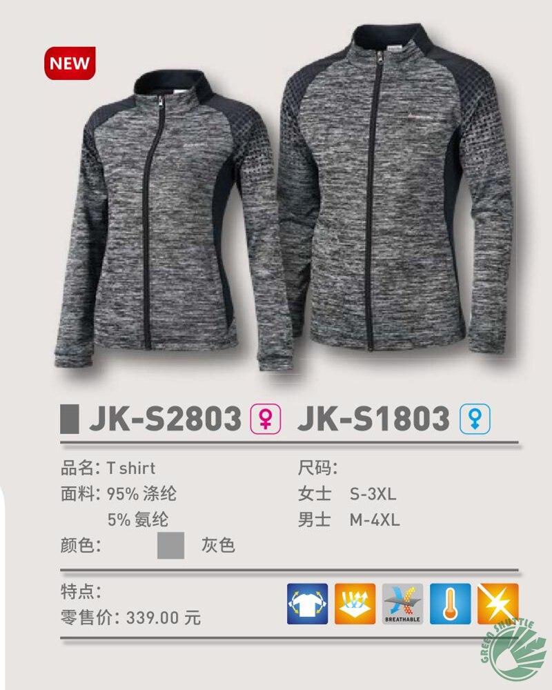 2019 New Kawasaki Clothing For Men And Women Badminton Jersey Thermal Propertise Sportswear JK-S1803 JK-S2803 Badminton Clothes