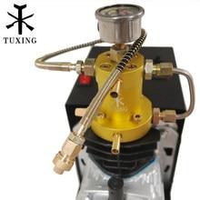 TUXING PCP pump for air rifles paintball tank  310Bar 4500psi  110V 220V