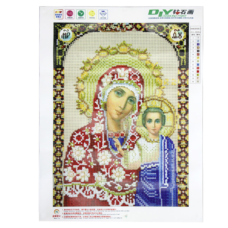5D Round diamond painting diy diamond painting embroidery cross stitch Home Decor diamond mosaic religious for people gift