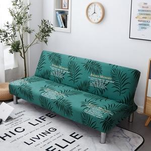 Image 3 - Lanlika funda de sofá cama plegable, envolvente, envolvente, para sofá, toalla, sin reposabrazos, 2020