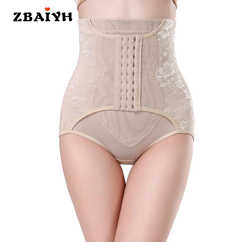 c3919a43d6259 Pregnant Shapewear Underpant Women Postpartum Belly Band Maternity  Postnatal Belt Pregnancy bandage Sliming corset Underwear