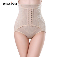 Pregnant Shapewear Underpant Women Postpartum Belly Band Maternity Postnatal Belt Pregnancy bandage Sliming corset Underwear