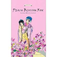Peace Blossom Fan Chinese Classics Language English Keep on Lifelong learning as long you live knowledge is priceless-322