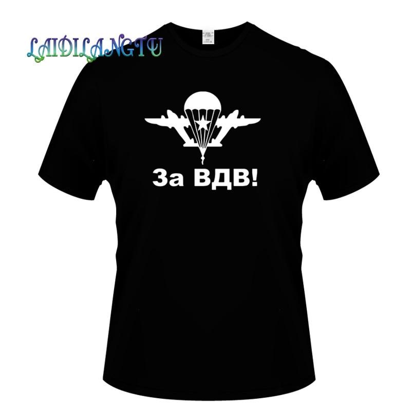 Nueva Rusia tropas aerotransportadas T-Shirt paracaidista Spetsnaz VDV militar algodón de manga corta de verano Tops camisetas más tamaño