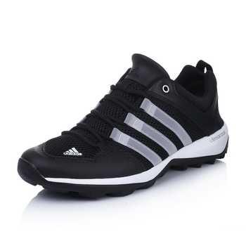 Original Adidas DAROGA PLUS Men\'s Hiking Shoes Outdoor Sports Sneakers